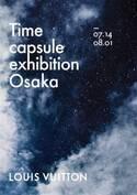 ルイ・ヴィトン「TIME CAPSULE」展が大阪に!アーカイブ製品と創業からの歴史を振り返る