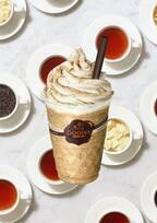 ゴディバから「ショコリキサー ホワイトチョコレート アールグレイティー」限定発売