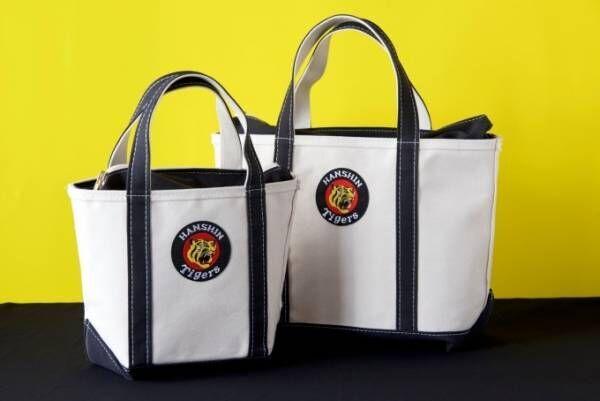 阪神タイガース×L.L.ビーンのトートバッグ - 黒&黄の2色展開、虎の球団ロゴワッペン付き