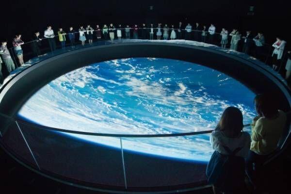"""東京ドームシティの「宇宙ミュージアムTeNQ」宇宙を見下ろす""""逆プラネタリウム""""に新プログラム"""