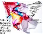 ディスコード ヨウジヤマモト×蜷川実花、鮮やかな花柄スカーフや風呂敷バッグなど