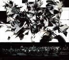 「メタルギアinコンサート」東京文化会館で開催 - 東京フィルの生演奏×映像でメタルギアの世界へ