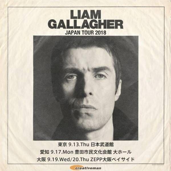 元オアシスのリアム・ギャラガー来日ライブ、東京・愛知・大阪で開催 - ソロ初のジャパンツアー