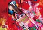 蜷川実花手掛けるM / mika ninagawaが振袖ブランド・一蔵とコラボ、バラや桜を描いた着物