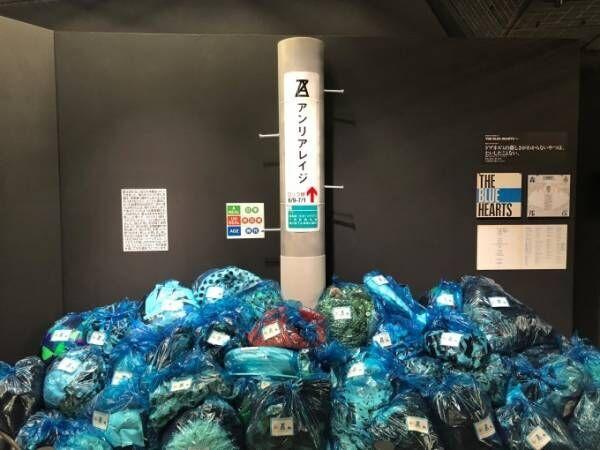 """アンリアレイジ森永邦彦、篠山紀信、奈良美智らが参加する、""""ロック""""をテーマにした展覧会が京都で"""