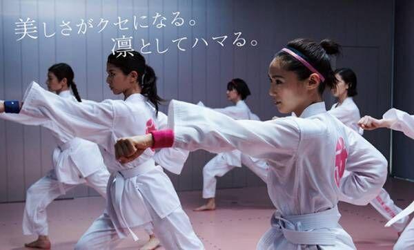 武道コンセプトの日本初フィットネス「ビーアイエフ バイ ナージー」が原宿にオープン