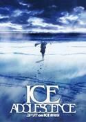 劇場版『ユーリ!!! on ICE』人気フィギュアスケートアニメが完全新作で映画化、19年公開