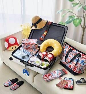 任天堂「スーパーマリオ」のトラベルグッズ - ハテナブロックのスーツケースカバーやヨッシーアイマスク
