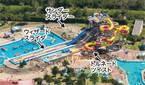 千葉最大級のプール「蓮沼ウォーターガーデン」、全長約182mの巨大ウォータースライダーなど