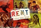 ブロードウェイミュージカル「RENT」来日公演2018、渋谷ヒカリエ・東急シアターオーブで開催