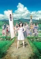 「博物館で野外シネマ」東京国立博物館で開催 - 細田守監督映画『サマーウォーズ』上映