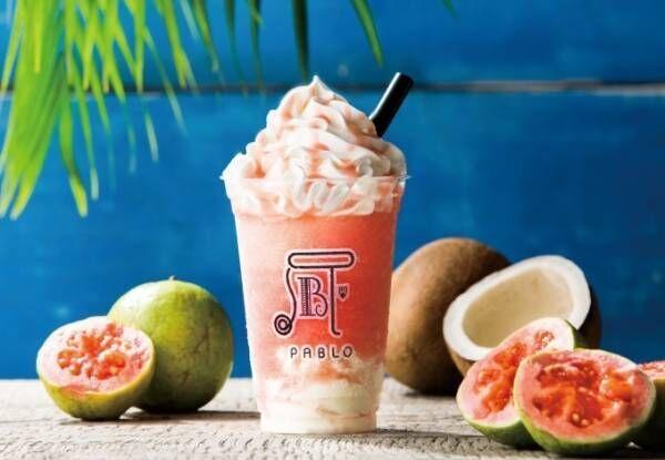 パブロ新作「真夏のグアバとココナッツ」甘酸っぱいグアバスムージー×とろけるココナッツミルクプリン