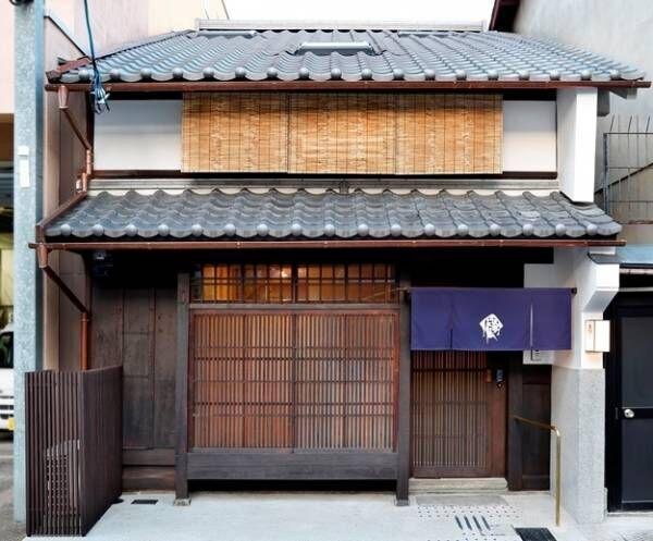 皆川明が手がける宿泊施設「京の温所釜座二条」京都・二条城近くに誕生、京町家をリノベーション