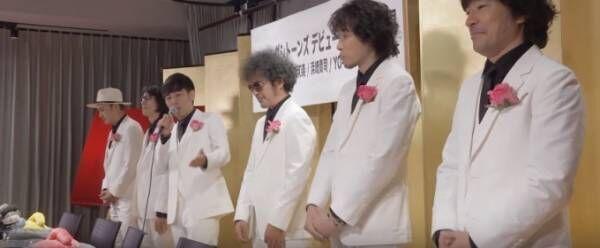 トータス松本、斉藤和義、奥田民生、寺岡呼人、浜崎貴司、YO-KINGが新バンド結成
