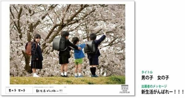 """日本最大級の参加型写真展「50,000人の写真展」全国で、5万人の写真と""""込められた思い""""を展示"""