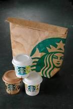 スタバから紙袋のような「プリンバッグ」保冷&保湿機能付き、プリン3個がセットに