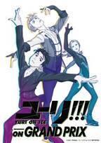 「ユーリ!!! on GRAND PRIX 原画展」松坂屋名古屋に資料200点以上集結、グッズ販売も