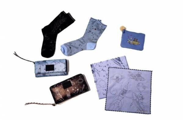 ポール & ジョー シスターから、宇宙を旅するネコを描いたバッグや財布など新シリーズ