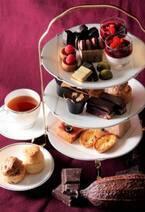 ウェスティンホテル東京の「チョコレートアフタヌーンティー」世界中からチョコレートを厳選