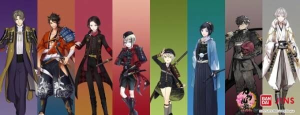 刀剣乱舞×JINSのアイウェア、キャラクターのカラーや紋を施したスクエア&ウエリントン