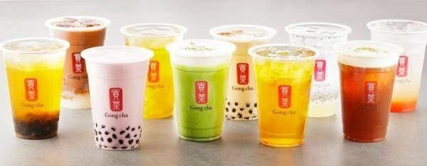 台湾ティーカフェ「ゴンチャ」ららぽーと名古屋みなとアクルスに中部エリア初店舗