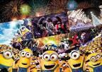 USJ大晦日イベント「ユニバーサル・カウントダウン・パーティ」様々な季節イベントが集結する特別な一夜