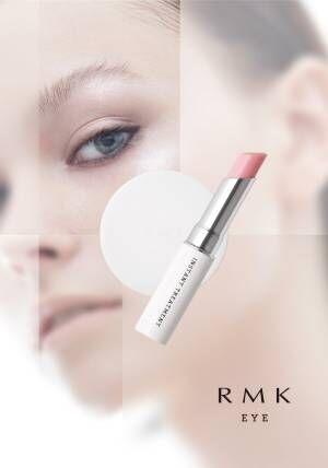 """RMKの新アイケア""""ぷるぷるピンク""""の濃密アイジェル&メイクの上からOKなトリートメントスティック"""