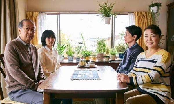 映画『鈴木家の嘘』母の笑顔を守るため嘘をつき続ける家族の再生物語、岸部一徳や加瀬亮など出演