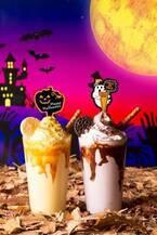 LA発カスタムバーガー「ザ・カウンター」ハロウィン限定シェイク、かぼちゃ&紫芋にホイップクリーム