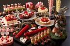 不思議の国のアリスのクリスマスデザート&ランチブッフェ、ホテル インターコンチネンタル 東京ベイで