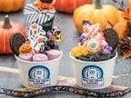 """「ロールアイスクリームファクトリー」ハロウィン限定""""真っ黒ロールアイス""""、巨峰ヨーグルト風味も"""