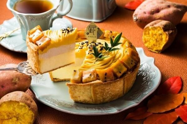パブロの季節限定「安納蜜芋とアールグレイのお茶会」安納芋×アールグレイの甘く華やかな味わい