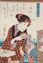 企画展「大江戸グルメと北斎」すみだ北斎美術館で、浮世絵から知る