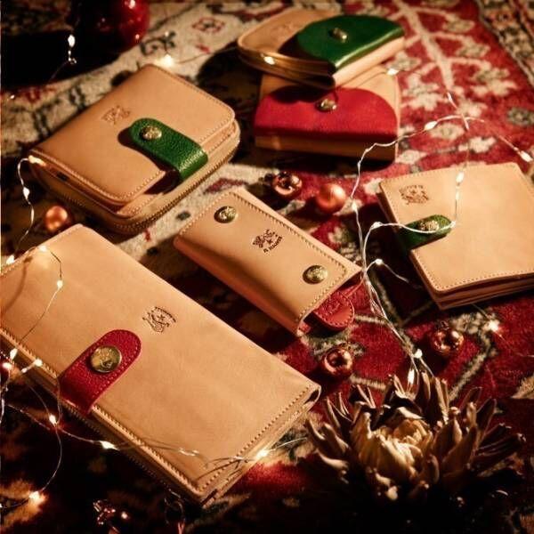 イル ビゾンテの日本限定ウォレット&キーケース、クリスマスカラーの赤や緑を入れたヌメ革