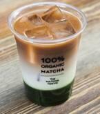 オーガニック抹茶スタンド「THE MATCHA TOKYO 表参道」有機栽培の抹茶コーヒーラテなど