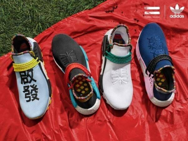 アディダス×ファレル・ウィリアムスの新作スニーカー&ウェア、東アフリカのランニング文化に着想
