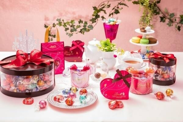 スイスのチョコ「リンツ」のバレンタイン、  ハート型ミルクチョコレート「リンドール」のアソートなど