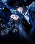 シェイクスピア作の舞台『ハムレット』東京・大阪で、主演に岡田将生×恋人役に黒木華