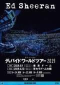 エド・シーラン、東京&大阪ドームで来日ライブ「ディバイド ワールド ツアー」19年4月に開催
