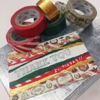 マスキングテープのつかみ取り&限定品が当たる「ガチャガチャ」など、mt限定ショップがラフォーレ原宿に