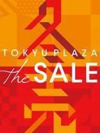 東急プラザ冬の合同セールを銀座・表参道原宿・蒲田・戸塚で開催、最大70パーセントオフ