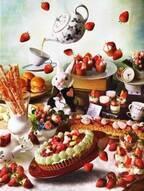ザ・リッツ・カールトン大阪、不思議の国のアリスがテーマの苺スイーツブッフェ