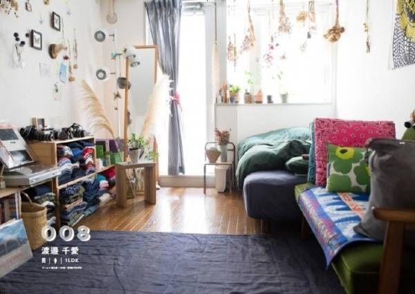 """ビームススタッフの自宅を公開、書籍『BEAMS AT HOME 4』全部屋""""見取り図""""付き"""