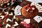 「アリスのスイートティーパーティー」苺×チョコのブッフェ、ホテル インターコンチネンタル 東京ベイで