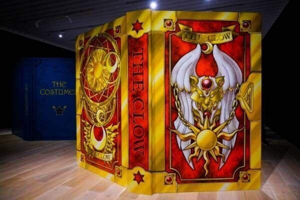 「カードキャプターさくら展 -魔法にかけられた美術館-」大阪で開催