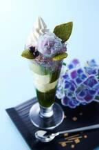 「紫陽花パフェ」京都・宇治茶の伊藤久右衛門から、抹茶パフェに鮮やかな