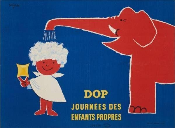 特別展「サヴィニャック パリにかけたポスターの魔法」広島県立美術館で、オランジーナのポスターなど