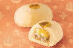 東京ばな奈『「銀座のモンブランケーキ」です。』ほっくり栗×キャラメルカスタードの2層クリーム
