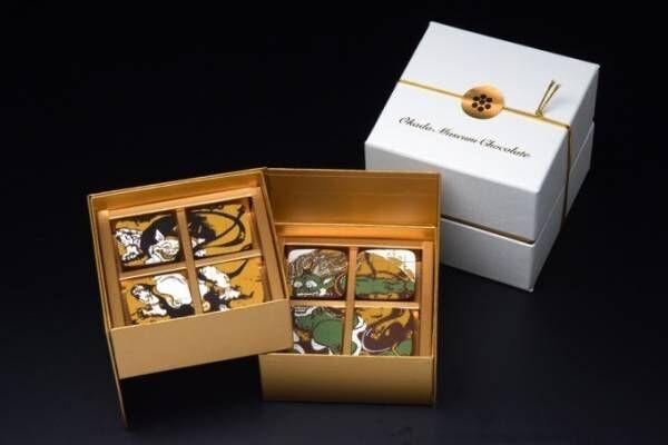 """岡田美術館のシンボル""""風神雷神図""""がチョコレートに、柚子×山葵など8種のフレーバーで"""