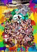 漫画家・浅野いにお初の原画展「浅野いにおの世界展〜Ctrl+T2〜」名古屋パルコギャラリーで開催